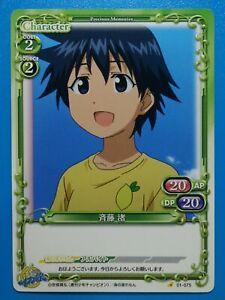 Shinryaku! Ika Musume Squid Girl Card Precious Memories Collectible Card 01-075