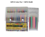 24-36-48-Color-Gel-Pens-Set-amp-Refills-Pastel-Neon-Art-School-Stationery-Glitter miniature 10