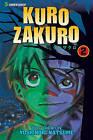 Kurozakuro, Vol. 2 by Yoshinori Natsume (Paperback / softback, 2011)