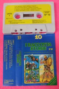 MC-I-RACCONTA-STORIE-N-10-1983-italy-PROMO-periodico-quindicinale-no-cd-lp-vhs