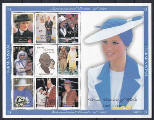 LADY DIANA Bloc Sheet New TURKMENISTAN MNH