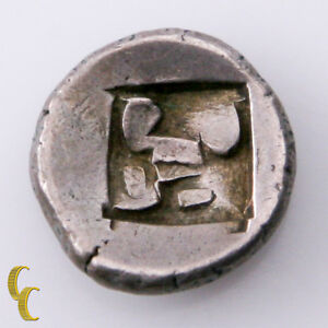 1475-Moslem-Period-Java-Silver-12mm-XF-Extra-Fine-Condition