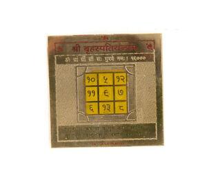 Talisman-Amuleto-de-la-Suerte-Proteccion-Shree-Brihasapati-Yantra-India-7802