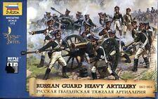 Zvezda 8045 Russian Guard Heavy Artillery