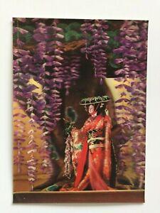3D-Lenticular-Postcard-Japanese-Geisha-Girl-Meguro-Tokyo-Japan