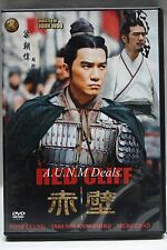 the red cliff tony leung /takeshi kaneshiro ntsc import dvd
