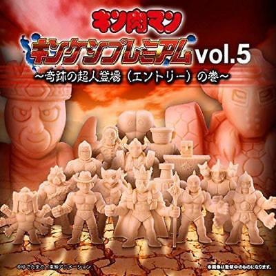 NEW Bandai Kinnikuman Kinkeshi Premium Vol.11 15 body Figure Set from Japan F//S