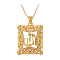 Islamic Necklace Hollow Allah Pendant 18k Gold Plated Muslim Religious Jewelry