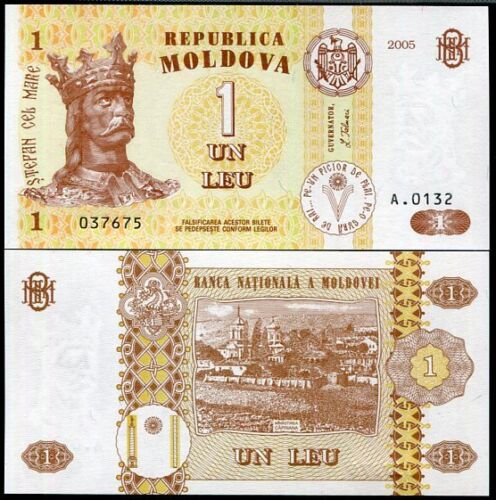 MOLDOVA 1 LEU 2005 P 8 UNC