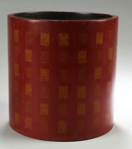 Antiguedad-Genealogy-Dinastia-Qing
