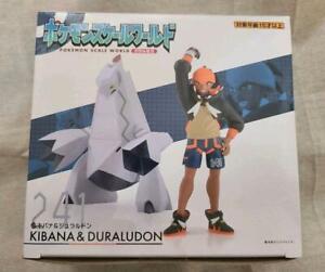 Pokemon 1/20 Scale World Galar Region KIBANA & DURALUDON Figure BANDAI