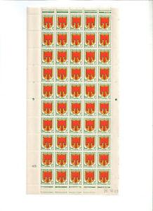 Timbres-Postes-France-neufs-type-4-Serie-BLASONS-D-039-AUVERGNE-de-1949