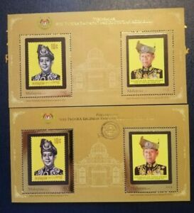 Miniature-sheet-Malaysia-2012-Yg-Di-Pertuan-Agong-XIV-2-pcs-MNH