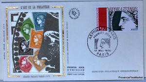 FRANCE-PREMIER-JOUR-FCP-TABLEAUX-L-ART-ET-LA-PHILATELIE-Yt1833