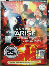 Ghost in The Shell Arise Alternative Architecture Vol. 1-10 End Anime DVD