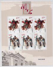 China PRC 2011-23 Guan Di Feldherr Geschichte Reiter 4299-4300 Kleinbogen ** RAR