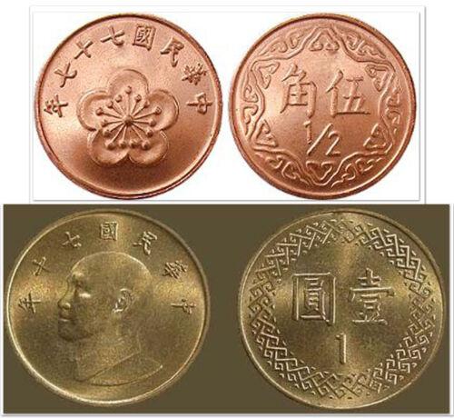 1//2 /& 1 Yuan 2 Uncirculated Coin Set Y#550,551 China Taiwan
