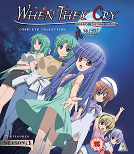 When-They-Cry-Rei-S3-Coll-Bd-BLU-RAY-NUOVO