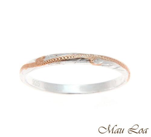 925 Silver 2 Tone Pink Rose Gold 2mm Hawaiian Scroll Hand Engraved Ring Band