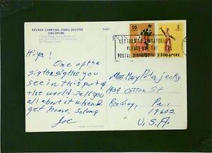 SIngapore-1970s-Postcard-to-USA-Airmail-II-Z2028