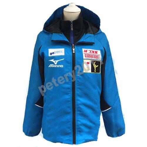 Yuri on Ice Yuri Katsuki Cosplay Jacket Coat Yuri!! on Ice Costume