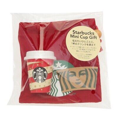 Christmas Holiday 2020 Starbucks Mini Cup Gift Set w// Pouch Bag No Card