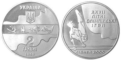 Ukrainian Commemorative coin Parallel bars 2000 2 hryvnia Паралельные брусья