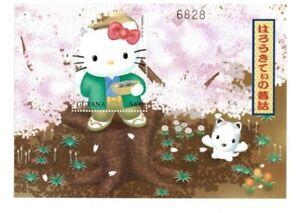 Guyana 2001 - Hello Kitty in Tree - Stamp Souvenir Sheet - MNH