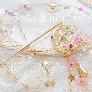 Card Captor Sakura Lolita Hair Hairpin Kanzashi Fit for Kimono Girls Bracelet