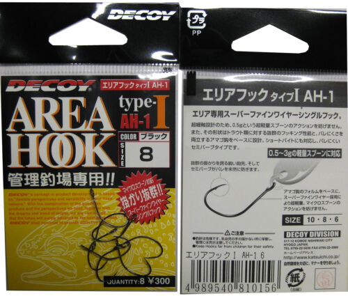Ami Decoy Area Hook AH-1 Type I Spoon Trout Area Micro Ardiglione           CSP