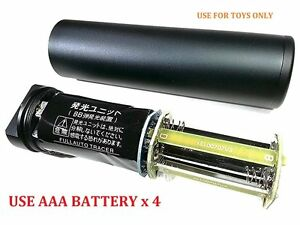 AF-Fluorescent-Auto-Tracer-Illuminator-Unit-145mm-Full-AAA-Airsoft-AF-SIL0019