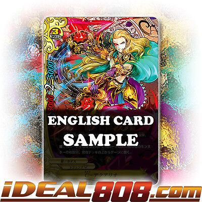 BT02//0029EN Buddyfight x 4 Armorknight Ifrit R Rare Mint Future Card