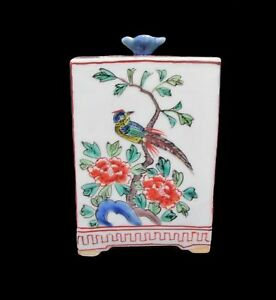 Japanese-Porcelain-Tea-Caddy