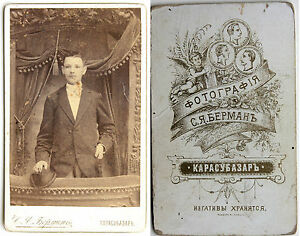 Carte-de-visite-Russie-Bulgaria-Albumina-Vintage-Albume-D-039-Uovo-Ca-1870