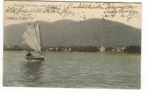 Postcard-Prospect-Mountain-Lake-George-NY-New-York