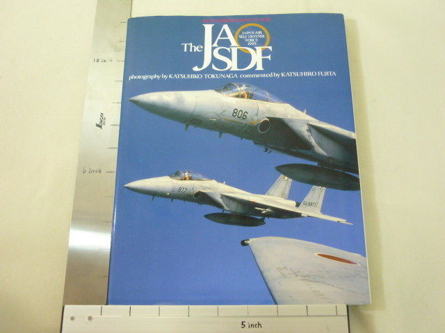 JASDF Photo Collection 1995 bluee Impulse F-15 Book
