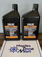 Yamaha Marine Gearcase Lube Outboard Gear Oil Sterndrive Acc-gearl-ub-qt 2-pack
