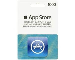 Tarjeta-de-regalo-de-iTunes-1000-yen-Japon-codigo-de-clave-de-App-Store-de-Apple-japones-Iphone