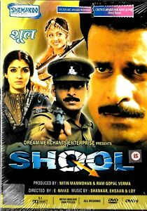 Shool-Manoj-Bajpai-Shilpa-Shetty-Neu-Bollywood-DVD-Englisch-Untertitel