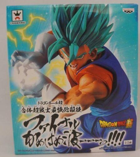 Dragon Ball Z Super Saiyan God Vegetto Final Kamehameha Figure Banpresto F//S