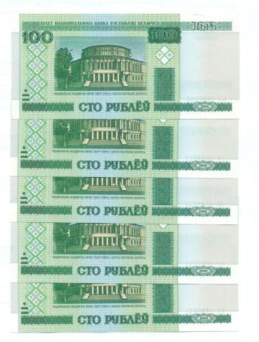 Belarus 100 Rubles 2010 P-26 Ex-USSR UNC 5 PCs Bonus Free Shipping