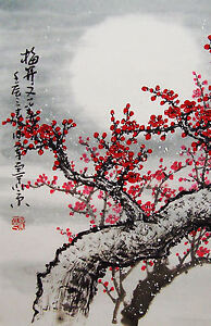 Framed-Print-Traditional-Japanese-Artwork-Cherry-Blossoms-Oriental-Picture