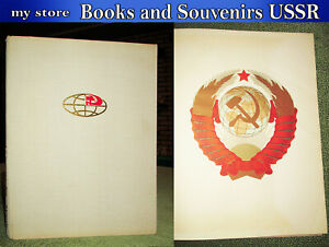 1972-Book-USSR-Atlas-of-Education-and-development-of-the-USSR-large-format