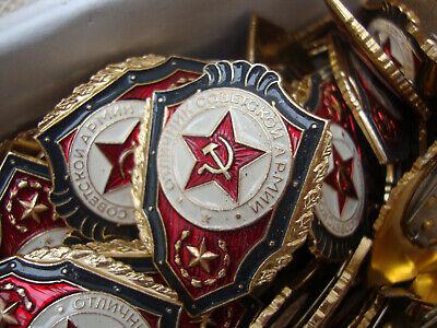 Gewidmet Ddr Nva Abzeichen Udssr Sowjetunion Russland Rote Armee Ca Bestenabzeichen