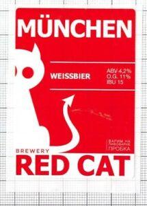 UKRAINE-Micro-Red-Cat-Brewery-MUNCHEN-Cat-beer-label-C2240-065