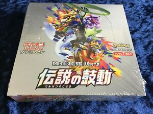 Legendary-Heartbeat-BOX-Pokemon-Card-Sword-amp-Shield-Enhancement-Expansion-Pack