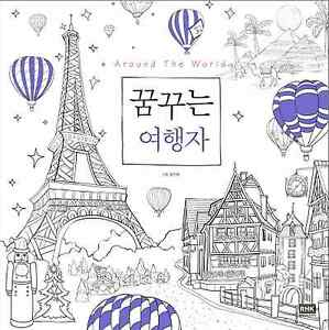 Image Is Loading Around The World Coloring Book Dreaming Traveler Adult