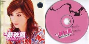 Details about Taiwan Cai Qiu Feng 蔡秋凤 粉红色腰带 Hokkien Songs Rare Singapore CD  FCS4875
