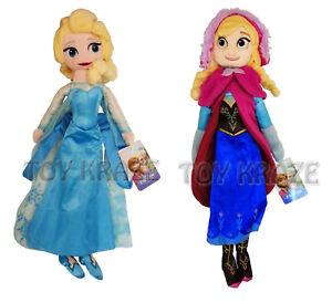 Disney Parks Frozen  Anna Plush Doll Medium 18/'/' New with Tags