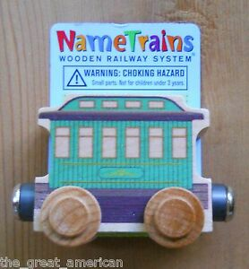Name Train Passenger Car - Thomas Compatible Wooden Wood Toy Toys Made in USA